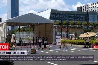 Новости мира: коронавирус может поставить под угрозу проведение Олимпийских игр