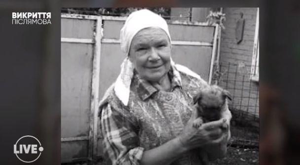 Мама Андрія Данилка / © скриншот з відео