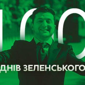 100 днів президента Зеленського в твітах, відео та фото в Instagram