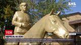 Новости мира: в баварском музее установили напечатанную на 3D-принтере статую Меркель