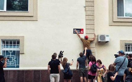 Верховний суд скасував перейменування вулиці Гандзюк в Херсоні