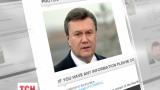 Раїса Богатирьова та Олександр Янукович не потрапили до списків Інтерполу