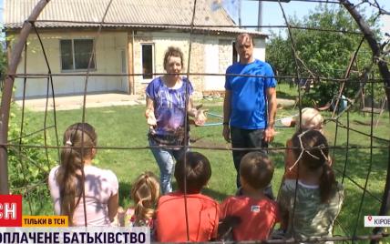 Кредиты и займы: в Кировоградской области патронатная многодетная семья 2 месяца жила без госвыплат