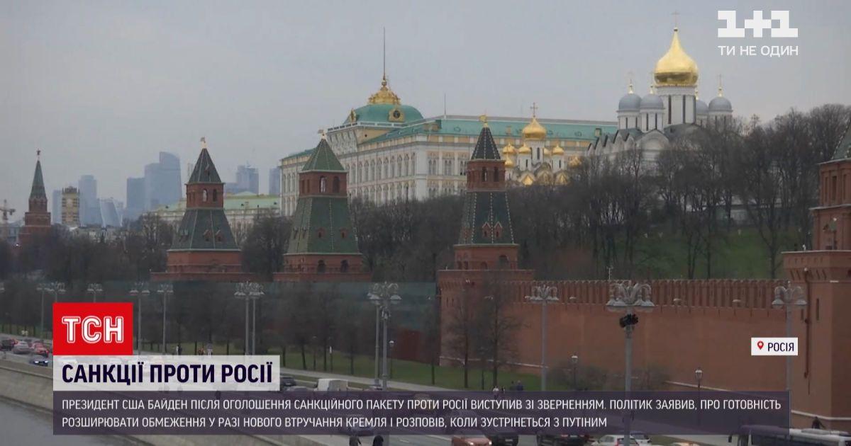 Новости мира: где и когда могут встретиться Байден с Путиным