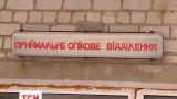 Двух пожарных из Василькова привезли в Центр термических поражений в Киеве