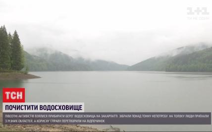 Врятувати водойму від пластику: на Закарпатті екоактивісти прибирали Вільшанськеводосховище