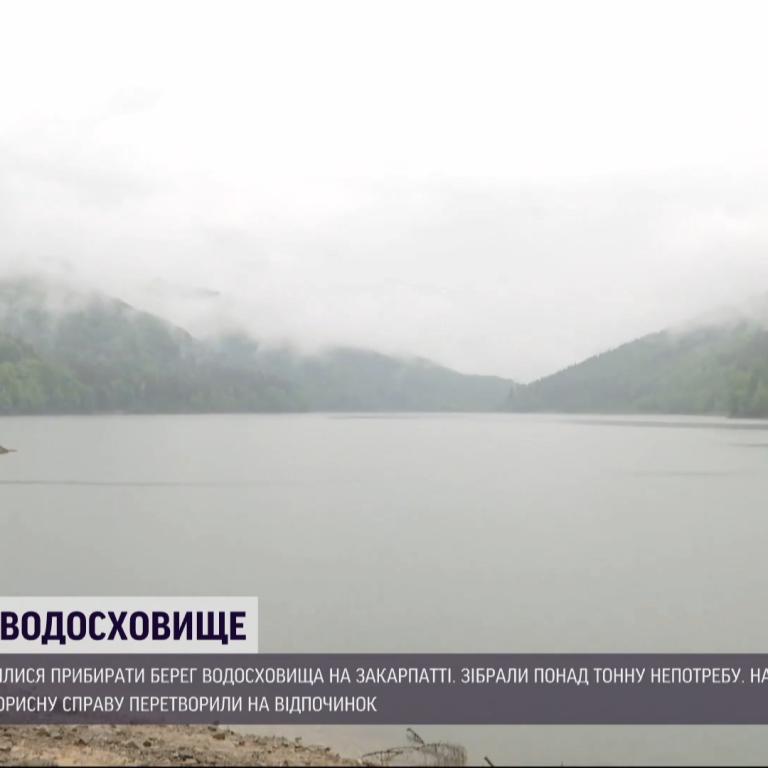Спасти водоем от пластика: на Закарпатье экоактивисты убирали Ольшанское водохранилище