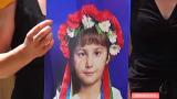 В течение полутора суток в селе Рожнов на Прикарпатье искали девятилетнюю девочку