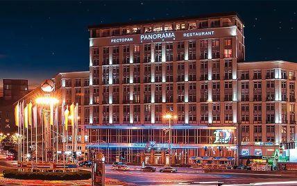 """Держбюджет України поповнився на 1,11 мільярда гривень від продажу готелю """"Дніпро"""""""