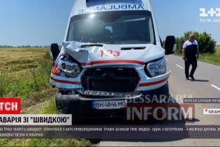 """Новости Украины: в Одесской области """"скорая"""" столкнулась с микроавтобусом пограничников"""