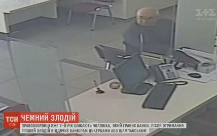 """Чемний грабіжник: """"гастролер"""" забирає кошти з банків Києва і залишає працівницям цукерки"""