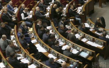 Рада затвердила указ Порошенка про мобілізацію