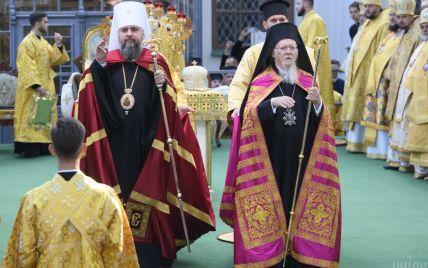 Літургія просто неба та незапланована молитва: як відбувалося богослужіння за участю Вселенського Патріарха Варфоломія