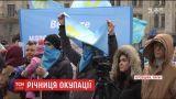Три роки окупації Криму: Україною прокотилися мітинги та акції протесту