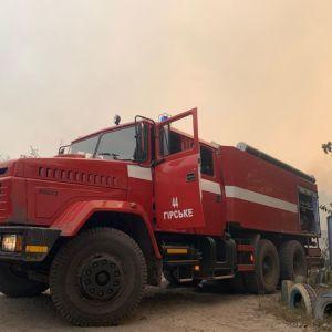 Перед заседанием ТГК Ермак попросил стороны прекратить огонь из-за пожара в Луганской области