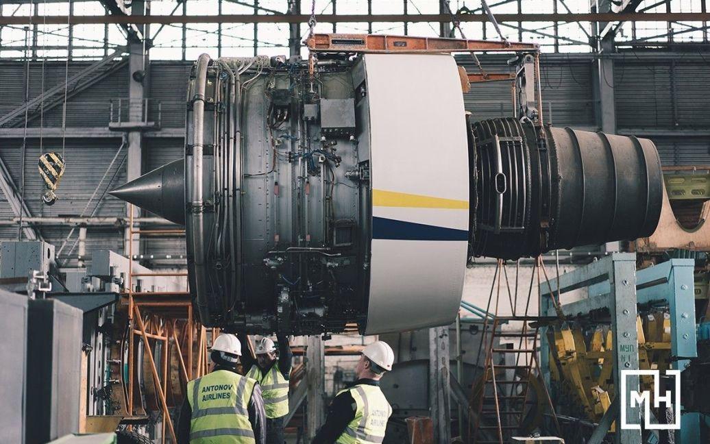 """Елемент двигуна літака """"Мрія"""" / © прес-служба каналу """"1+1"""""""