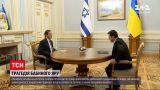 Новини України: президенти різних країн вшановуватимуть жертв у Бабиному Яру
