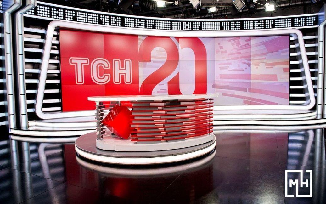 """Студія ТСН / © прес-служба каналу """"1+1"""""""