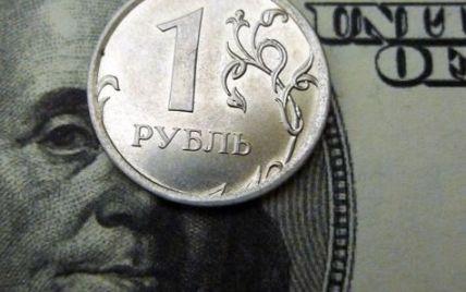 """Пятница, 13-е, дважды """"поиздевалась"""" над российским рублем"""