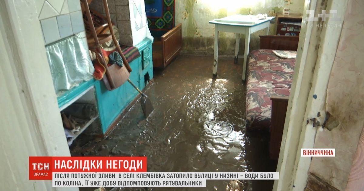 Вода достигала уровня окон: мощный ливень натворил беды в селе Винницкой области