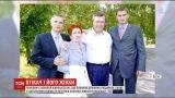 Янукович розлучився з дружиною та живе з сестрою своєї кухарки