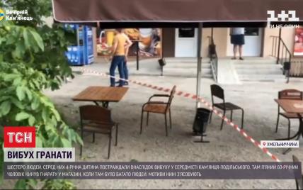 Вибух у Кам'янці-Подільському: троє людей в лікарні, найтяжча – 4-річна дівчинка