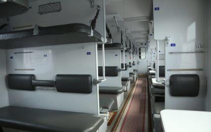 """Смертельне падіння у вагоні """"Рахів-Київ"""": начальниця поїзда каже, що пасажири не люблять пасків"""