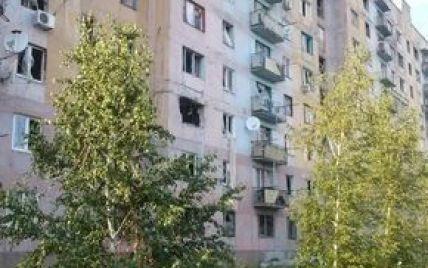 Боевики накрыли минометным огнем Авдеевку, есть пострадавшие