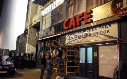 Архитектурная инспекция заявила о незаконности обустройства кафе в Доме профсоюзов
