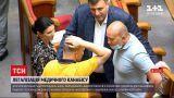 Новости Украины: сделали ли депутаты шаг к легализации медицинского каннабиса
