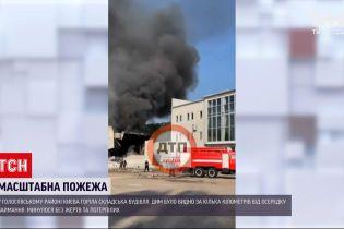 Новости Украины: в одном из столичных районов вспыхнуло складское здание