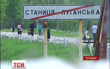 В Станице Луганской на растяжке подорвались отец с сыновьями