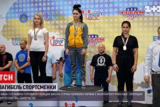 Новости Украины: во Львове из окна общежития выпала чемпионка по пауэрлифтингу