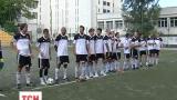 В Киеве начался футбольный тур под названием «Украина - это Европа»