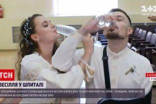 Новости Украины: в военном госпитале в брак вступает разведчик, который получил ранение на передовой