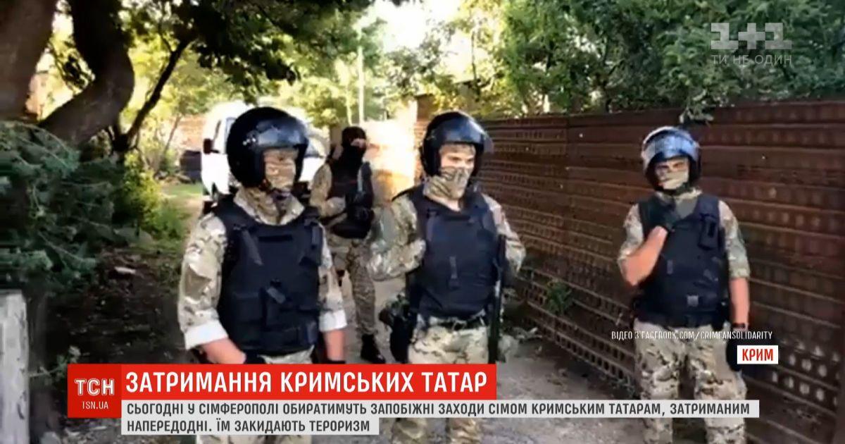 """""""Суд"""" у Сімферополі обиратиме запобіжні заходи кримським татарам, яким російська влада закидає тероризм"""