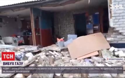 У Кіровоградській області сім'я з маленькими дітьми постраждала від вибуху газу та стала жертвою шахраїв