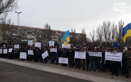 """Более 3 тысяч сотрудников """"Запорожьеоблэнерго"""" начали бессрочную забастовку"""