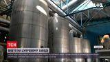 Новини України: під Києвом вибухнув цукровий завод - що відомо про потерпілих і причини