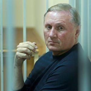 """Обвинувачений у держзраді колишній регіонал Єфремов йде на вибори з """"Опозиційним блоком"""""""