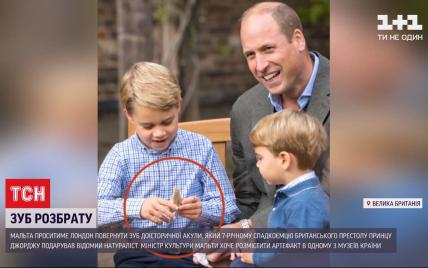 Відібрати подарунок у семирічного принца: Мальта просить повернути зуб доісторичної акули