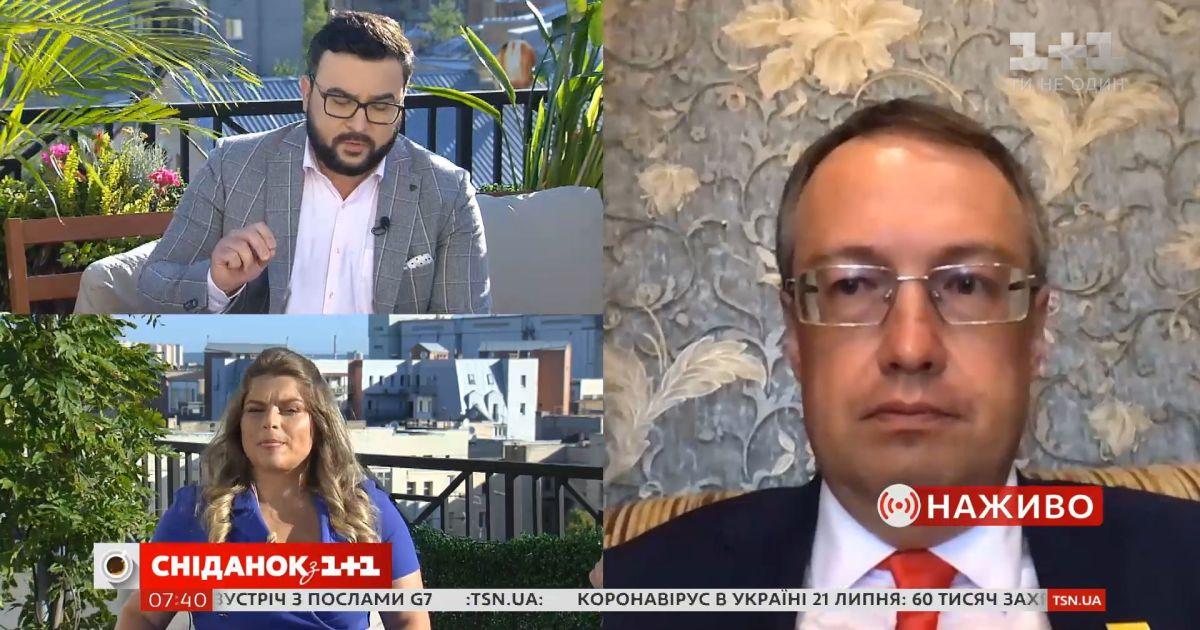 Заместитель министра внутренних дел Антон Геращенко о деталях спецоперации в Луцке