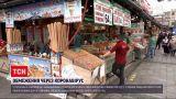 Новости мира: Турция ввела новые ограничения для туристов