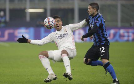 Інтер - Реал: де дивитися і ставки букмекерів на матч Ліги чемпіонів