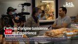Новости мира: Макрам Акрут стал победителем конкурса французской выпечки