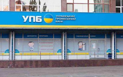 """В Украине """"сдулся"""" еще один коммерческий банк. Теперь таких 56"""