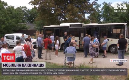 Прививки на колесах: в Кропивницком вакцинацию в автобусе провели уже более сотни раз