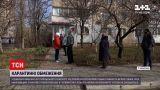Новини України: у Миколаєві транспорт працюватиме лише зранку і ввечері