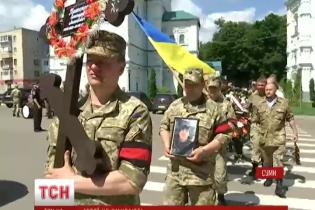 У Сумах попрощалися із загиблим у зоні АТО Олександром Горностаєвим