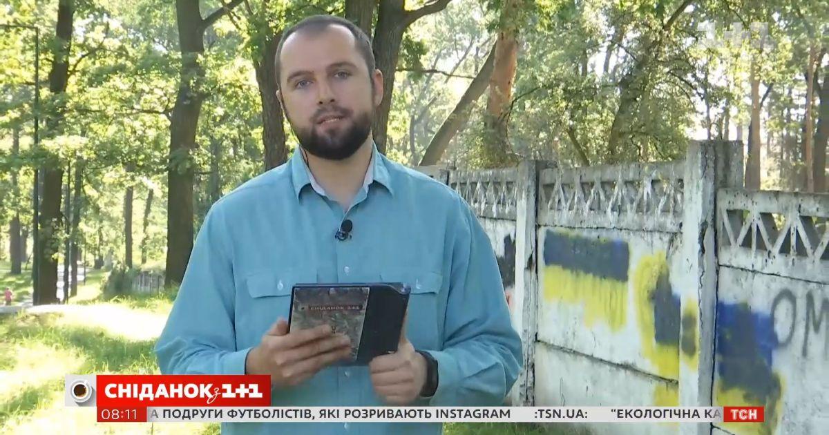 Рисунки против наркотиков: Как в городке под Киевом взрослая проблема объединила общество